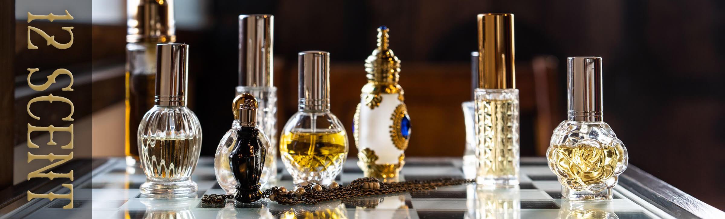 12 Scent:香りを使ったコンサルティング